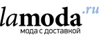 Скидка 15% на бренды Boutique Moschino, Iceberg, Just Cavalli! - Анива